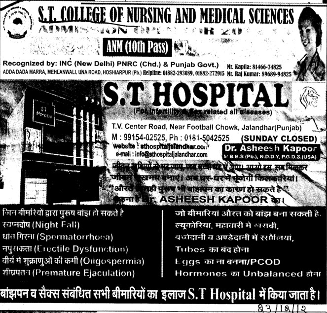 ANM Course (ST College of Nursing and Medical Sciences Mehlanwali)