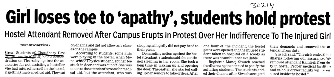 Girl loses toe to apathy, Students hold protest (Chaudhary Devi Lal University CDLU)