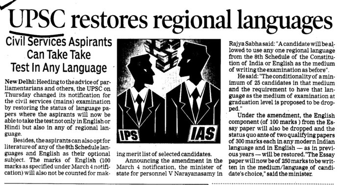 UPSC restores regional languages (Union Public Service Commission (UPSC))