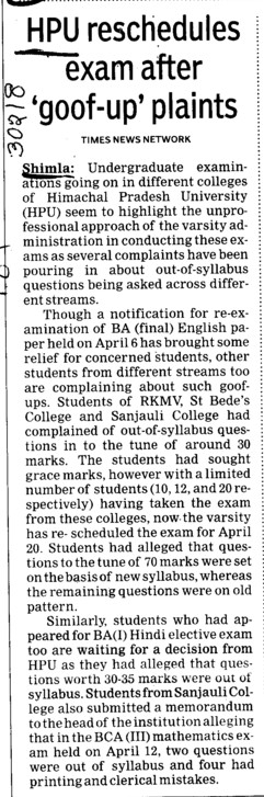 HPU reschedules exam after goof up plaints (Himachal Pradesh University)