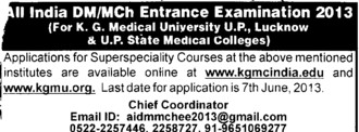 DM and MCh Entrance Examination 2013 (KG Medical University Chowk)