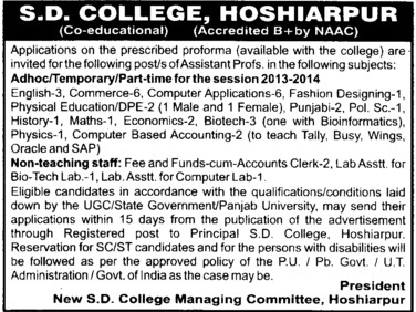 Asstt Professor in English and Commerce (SD College)