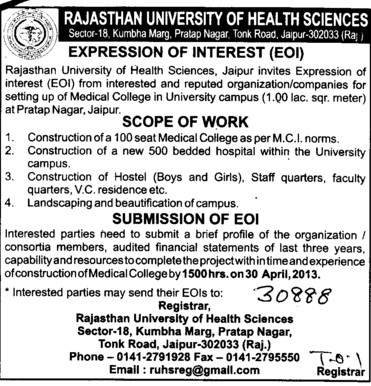 Construction of Medical College (Rajasthan University of Health Sciences (RUHS))
