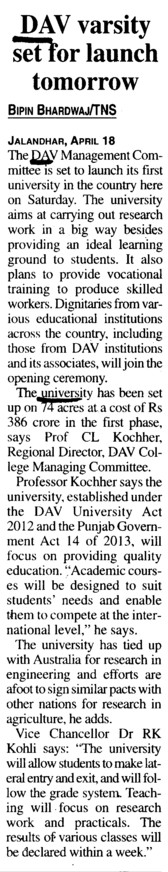 DAV Varsity set for launch tomorrow (DAV University)