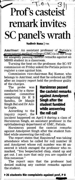 Profs casteist remark invites SC panels wrath (Government Medical College and Rajindra Hospital)