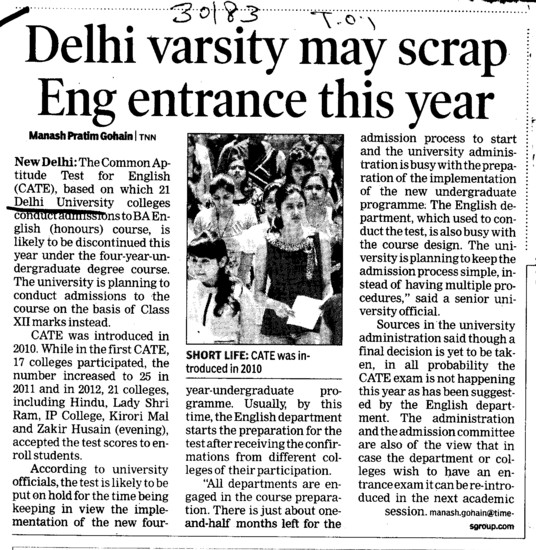 DU may scrap Eng entrance this year (Delhi University)