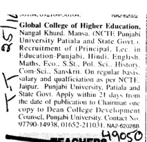 Principal (Global College of Higher Education)