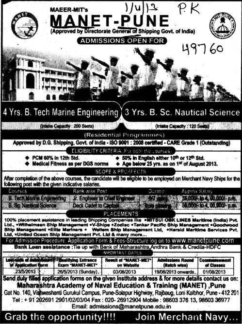 BTech and BSc (Maharashtra Academy of Naval Education and Training (MANET))