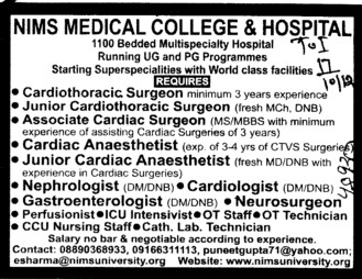 Junior Cardiothoracic Surgeon (NIMS University)