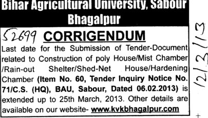 Submission of Tender (Bihar Agricultural University)