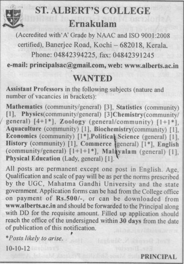 Asstt Professor for PCM (St Alberts College)