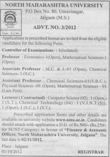 COE and Lecturer (North Maharashtra University)