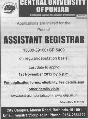 Asstt Registrar (Central University of Punjab)