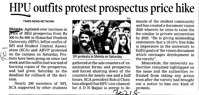 HPU outfits protest prospectus price hike (Himachal Pradesh University)