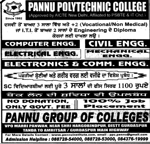 BTech in ECE and CSE etc (Pannu Polytechnic College)