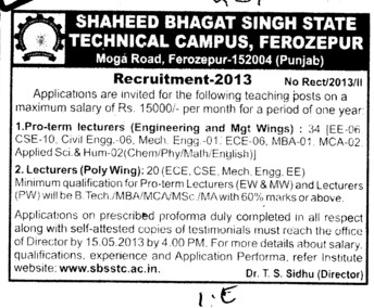 Pro term Lecturer (Shaheed Bhagat Singh State (SBBS) Technical Campus)