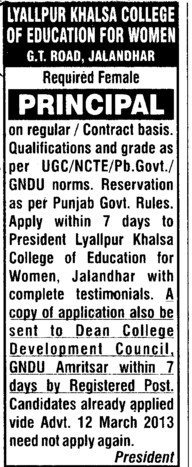 Principal (Lyallpur Khalsa College of Education for Women)
