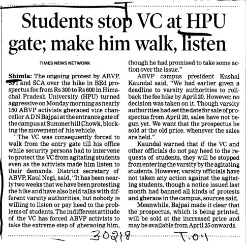 Students stop VC at HPU gate (Himachal Pradesh University)