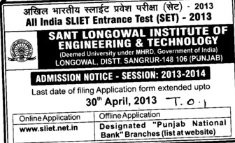 Date change for Admission (Sant Longowal Institute of Engineering and Technology SLIET)