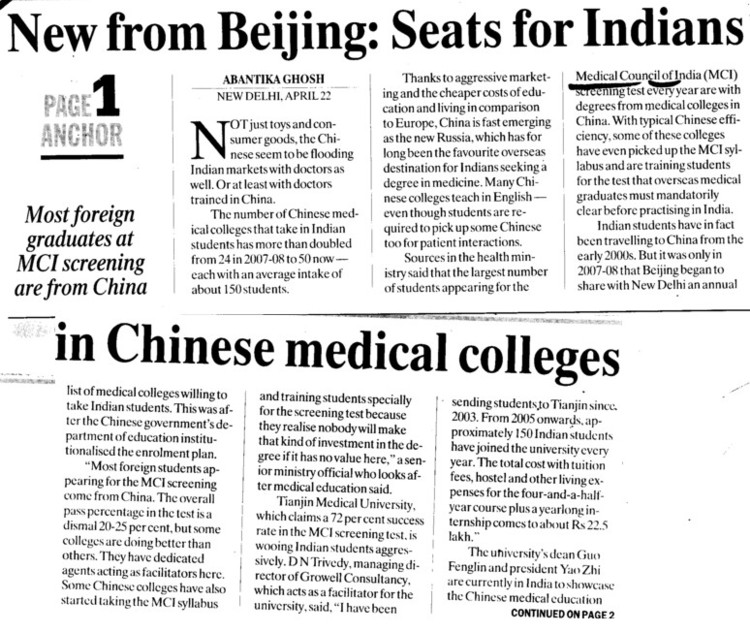 Seats for Indians in Chinese medical Colleges (Medical Council of India (MCI))