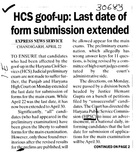 Last date of form submission extended (Haryana Public Service Commission (HPSC))