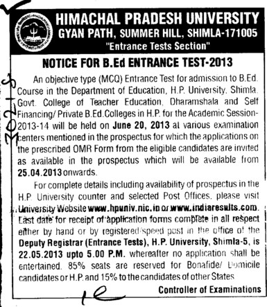 B Ed Entrance Test (Himachal Pradesh University)