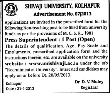 Press Superintendent (Dr Yashwant Singh Parmar University of Horticulture and Forestry)