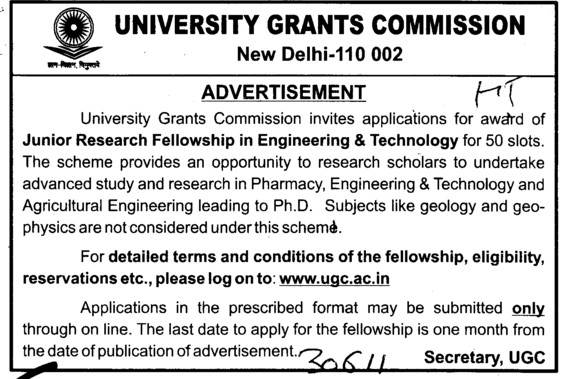 JRF (University Grants Commission (UGC))
