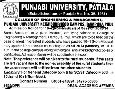 Plus two non medical vacant seats (Punjabi University Neighbourhood Campus)