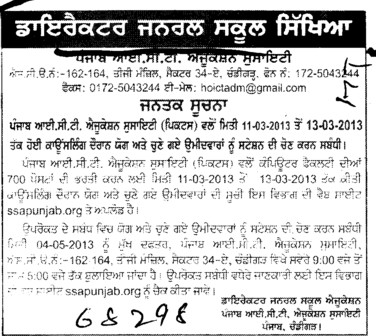 Computer Faculty (Director General School Education DGSE Punjab)