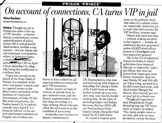 CA turns VIP in jail (Institute of Chartered Accountants of India (ICAI))