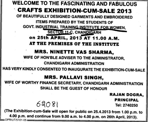 Crafts Exhibition cum sale 2013 (Industrial Training Institute (ITI Women))