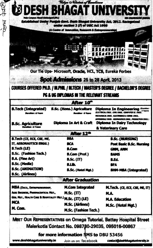 BTech and BSc in Agriculture (Desh Bhagat University)