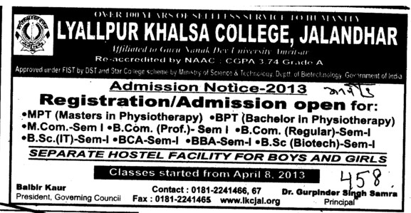 BPT and MPT (Lyallpur Khalsa College of Boys)