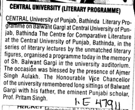 Literary Program on Balwant Gargi (Central University of Punjab)