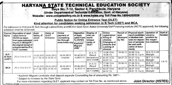 BTech and MCA (Haryana State Board of Technical Education)