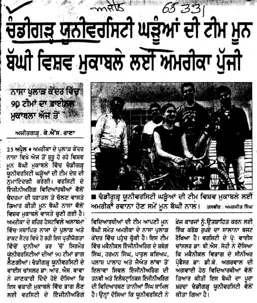 College team visit America for Moon Baghi world mukable (Chandigarh University)
