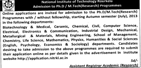 PhD and MTech (National Institute of Technology (NIT))