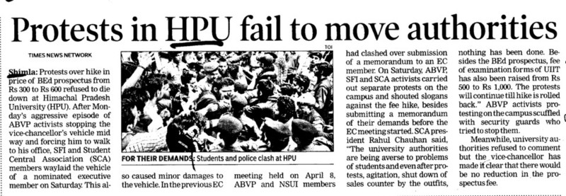 Protests in HPU fail to move authorities (Himachal Pradesh University)