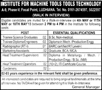 Radiographer and gardeners (Institute for Autoparts and Hand Tools Technology)