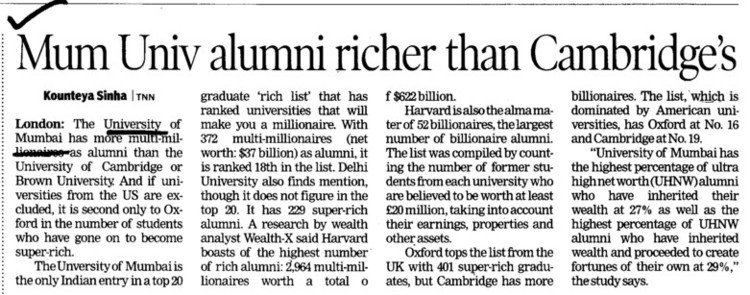 Mum Univ alumni richer then Cambridges (University of Mumbai (UoM))