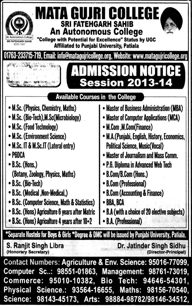 BSc, MSc and PGDCA (Mata Gujri College)