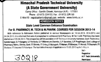 B and M Pharmacy (Himachal Pradesh Technical University HPTU)