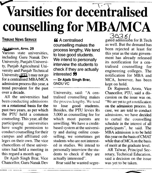 Varsities for decentralised counselling for MBA (Punjab Technical University PTU)