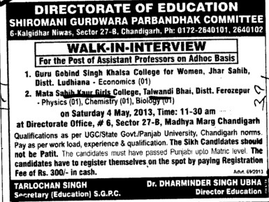 Asstt Professor on adhoc basis (Mata Sahib Kaur Girls College)