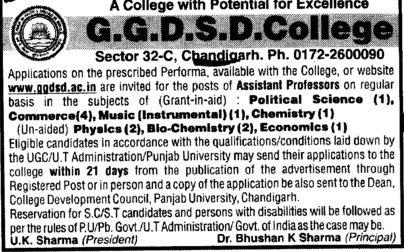 Asstt Professor for commerce (GGDSD College)