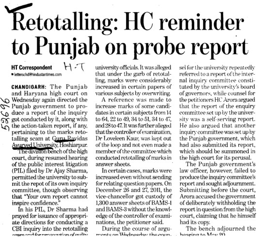 HC reminder to Punjab on probe report (Guru Ravidass Ayurved University (GRAU))