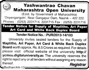 Supply of Maplitho (Yashwantrao Chavan Maharashtra Open University (YCMOU))