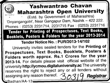 5592777-Printing-of-Prospectuses-Nashik Online Degree Form Saurashtra University on tourist places, region gujarat, darshan places, university grade, difference between gujarat, district map, university campus, kathiawar peninsula or, gramin bank passbook,