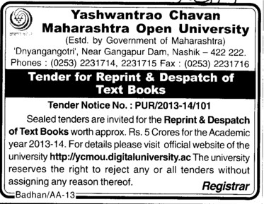 Reprint and Despatch of text books (Yashwantrao Chavan Maharashtra Open University (YCMOU))